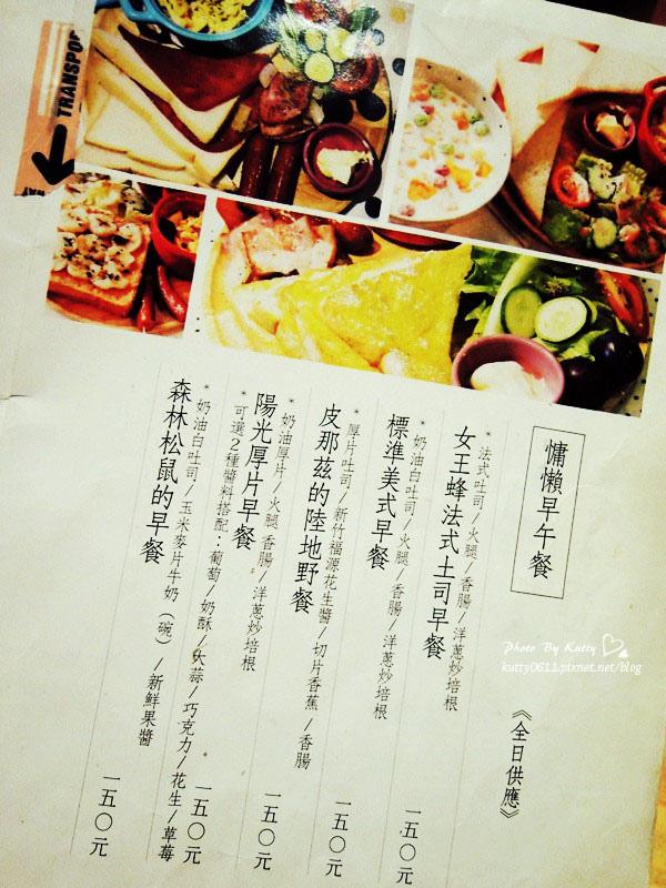 2014-1-14李宅約會日 (8).jpg