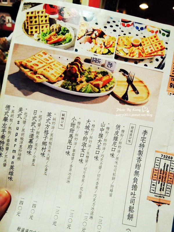 2014-1-14李宅約會日 (9).jpg