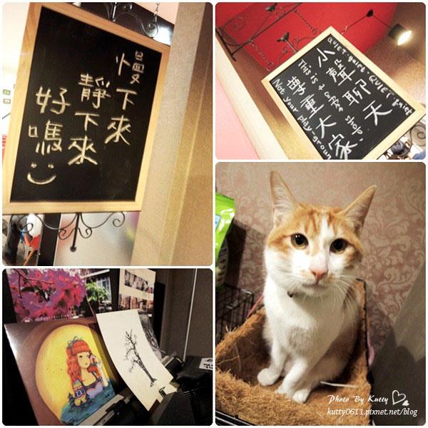 2014-1-14李宅約會日 (22).jpg