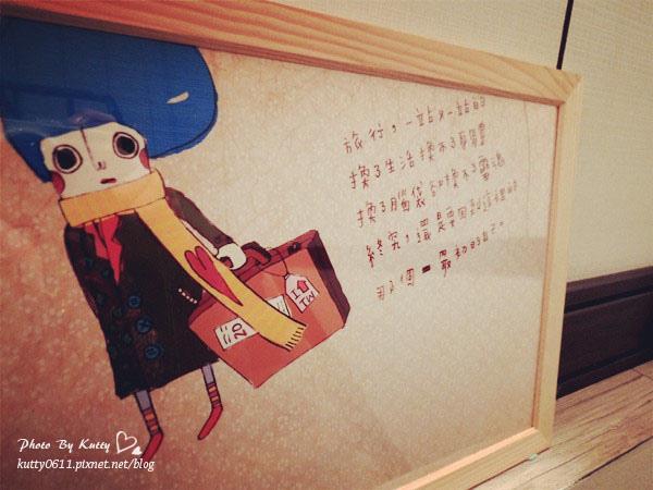 2014-1-14李宅約會日 (27).jpg