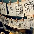 2014-1-14李宅約會日 (46).jpg
