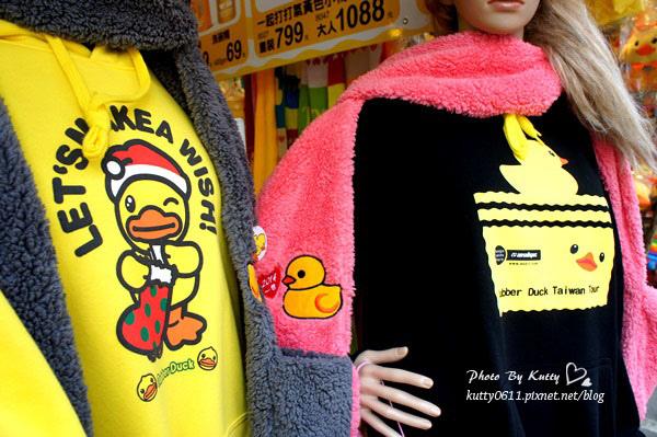 2014-1-19基隆黃小鴨 (12).jpg