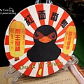 2014-1-19基隆黃小鴨 (15).jpg