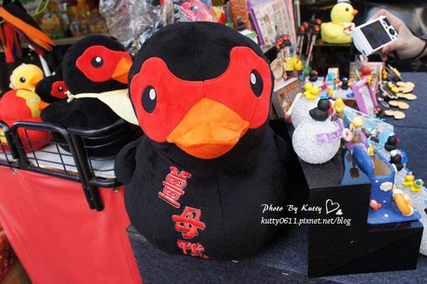 2014-1-19基隆黃小鴨 (16).jpg
