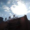 2014-1-19基隆黃小鴨 (19).jpg