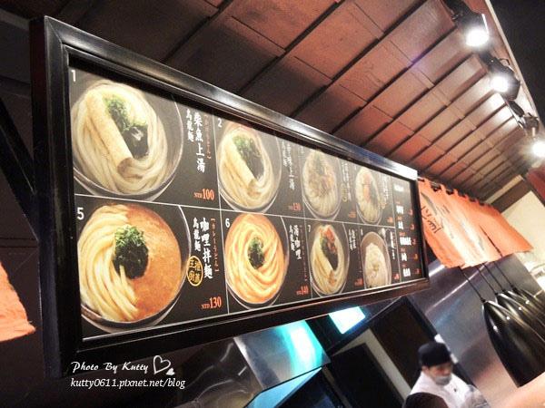 2014-1-19稻禾手作烏龍麵 (9).jpg