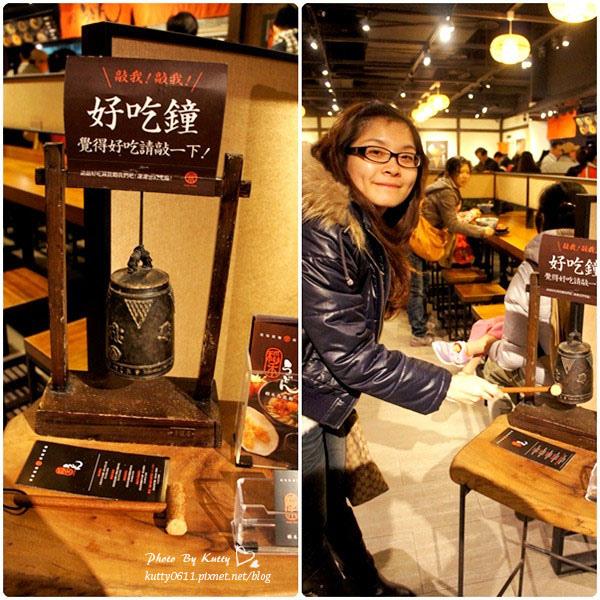 2014-1-19稻禾手作烏龍麵 (17).jpg