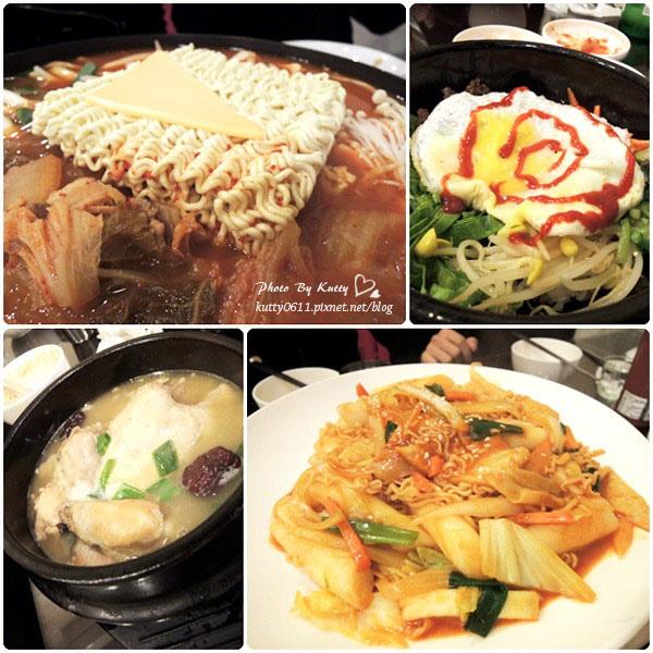 2014-1-26大醬韓式料理 (1).jpg