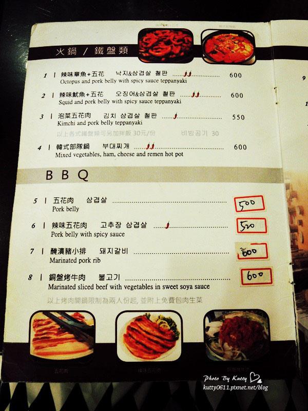 2014-1-26大醬韓式料理 (5).jpg