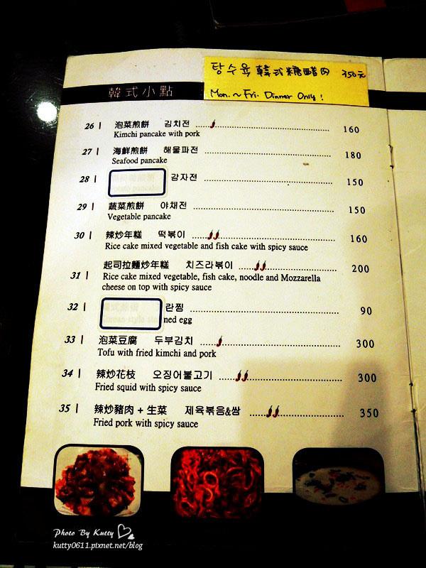 2014-1-26大醬韓式料理 (9).jpg