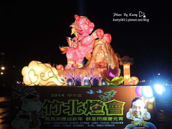 2014-2-14竹北竹筍公園燈會-起司蝦捲 (12).jpg