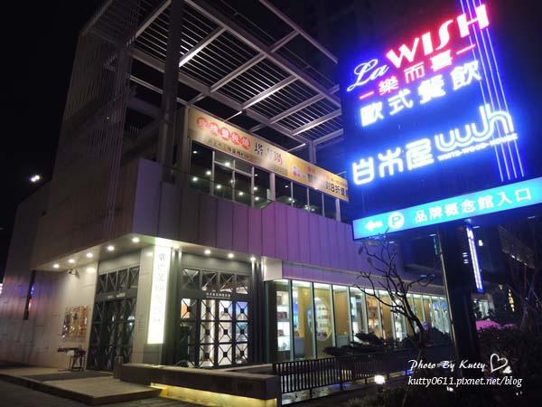 2014-2-14大白木屋情人節 (54).jpg