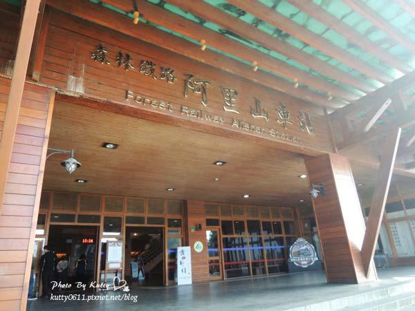 2014-1-31~2-1阿里山日出 (9).jpg