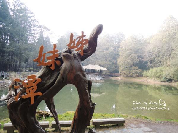 2014-1-31~2-1阿里山日出 (22).jpg