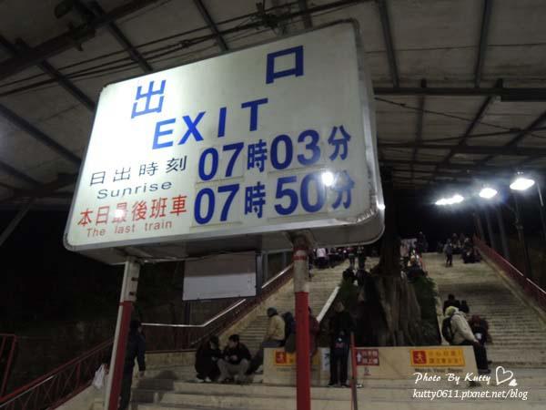 2014-1-31~2-1阿里山日出 (36).jpg