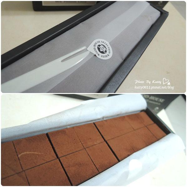 2014-2-18白木屋巧克力 (3).jpg