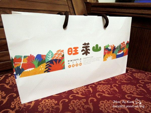 2014-2-24旺萊山鳳梨酥 (2).jpg