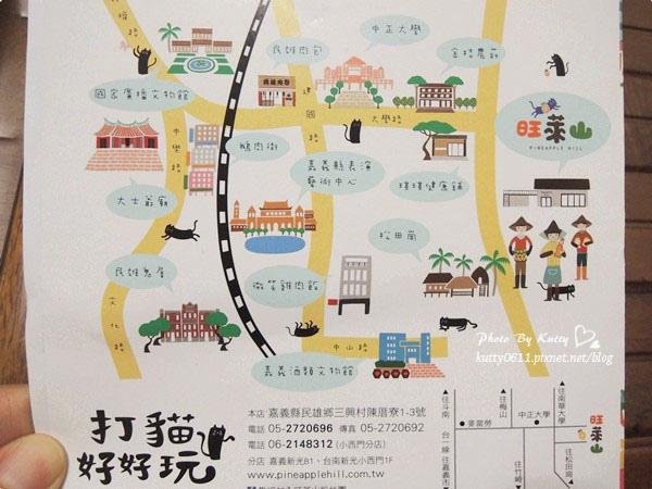 2014-2-24旺萊山鳳梨酥 (5).jpg