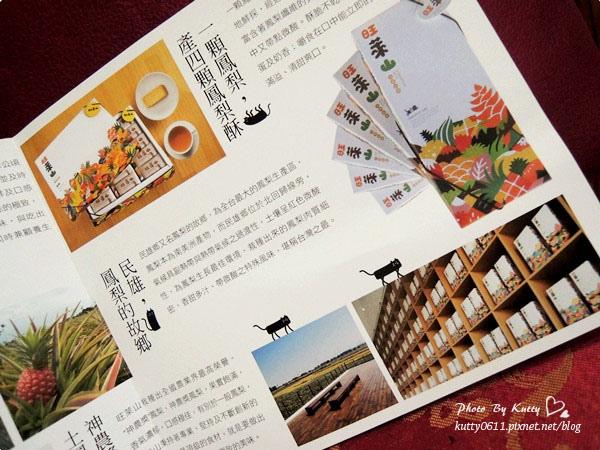 2014-2-24旺萊山鳳梨酥 (8).jpg