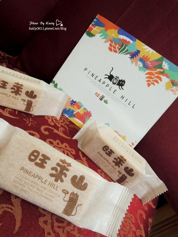 2014-2-24旺萊山鳳梨酥 (12).jpg