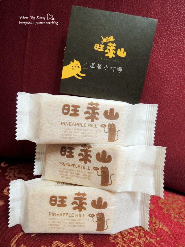 2014-2-24旺萊山鳳梨酥 (14).jpg