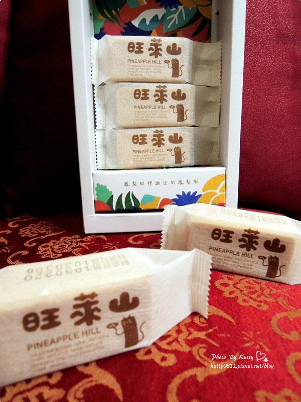 2014-2-24旺萊山鳳梨酥 (15).jpg