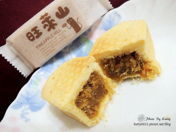 2014-2-24旺萊山鳳梨酥 (17).jpg