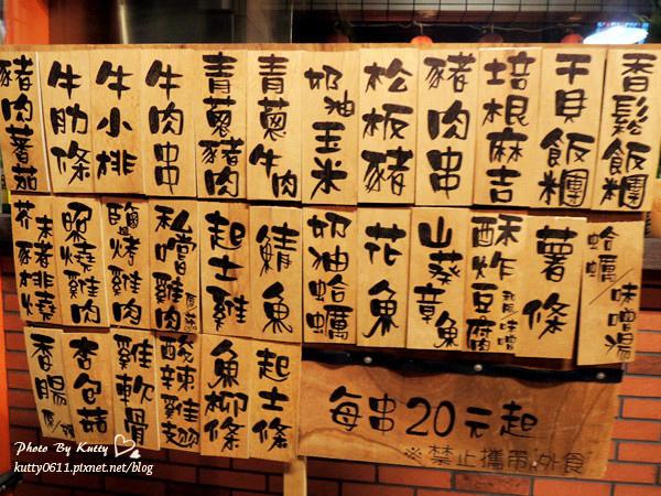 2014-2-19私藏燒烤 (4).jpg