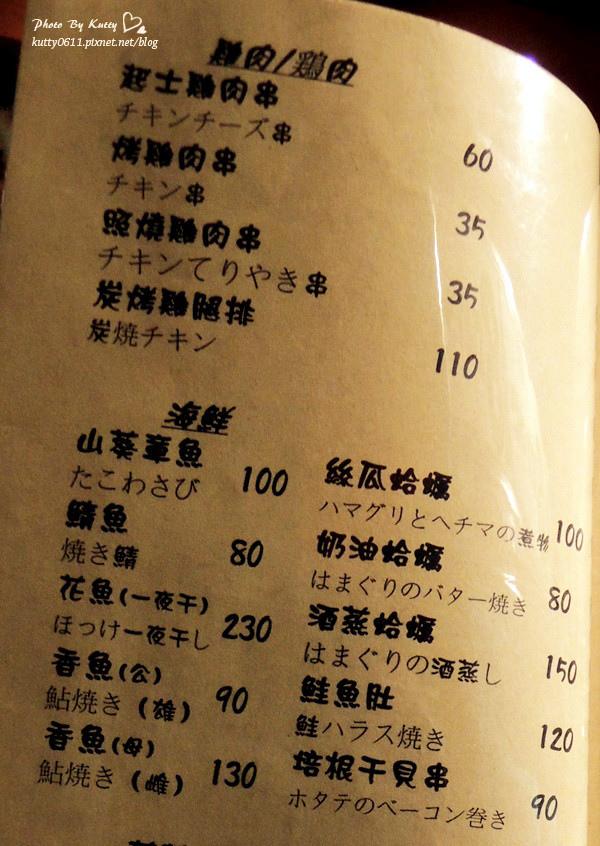 2014-2-19私藏燒烤 (16).jpg