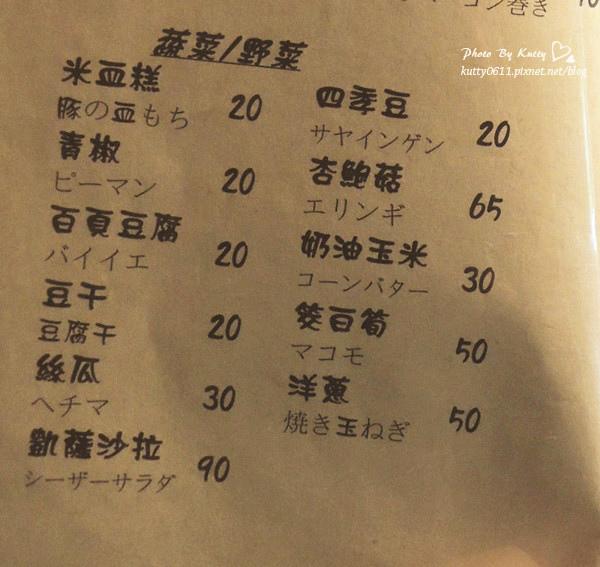 2014-2-19私藏燒烤 (17).jpg