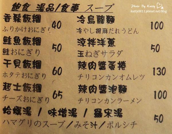2014-2-19私藏燒烤 (19).jpg