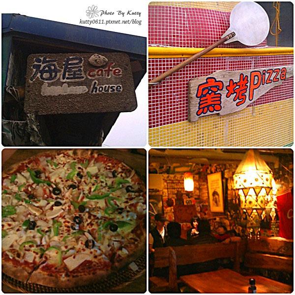 2014-3-2海屋咖啡.jpg