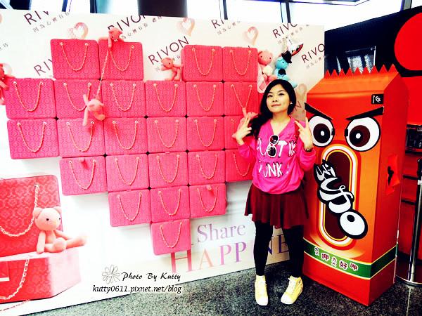 2014-3-23巧克力工廠.jpg