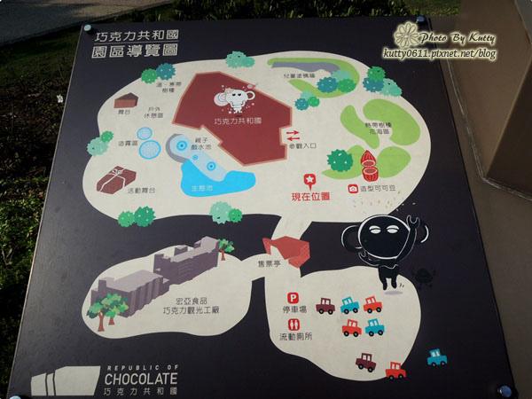 2014-3-23巧克力工廠 (21).jpg