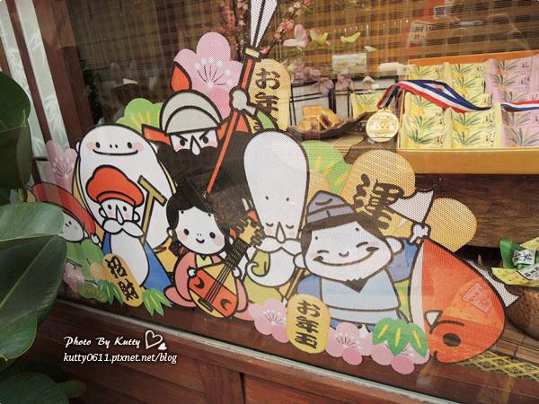 2014-3-23和菓子工廠 (7).jpg