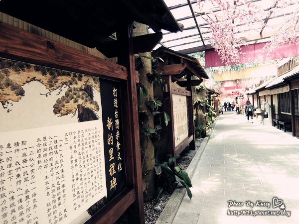 2014-3-23和菓子工廠 (20).jpg