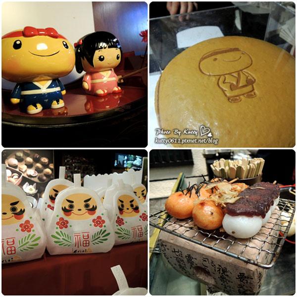 2014-3-23和菓子工廠 (23).jpg