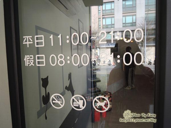 2014-3-23白色小舖歐式早餐 (4).jpg