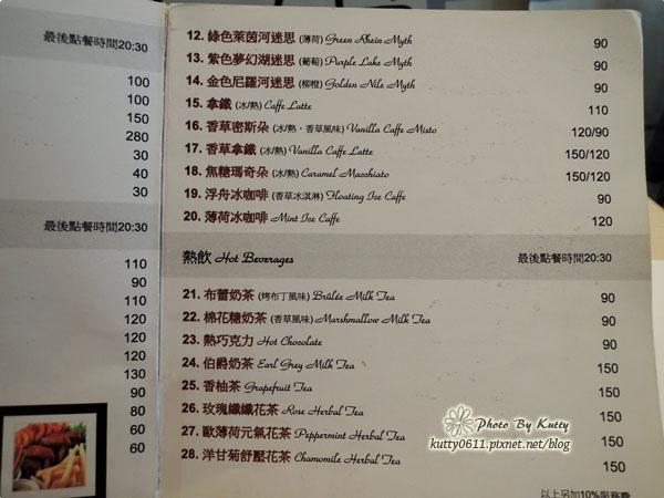 2014-3-23白色小舖歐式早餐 (24).jpg