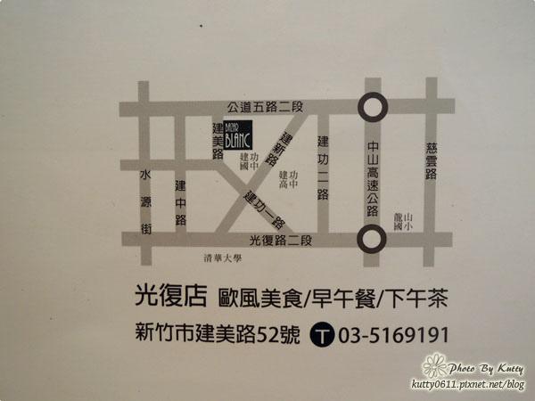 2014-3-23白色小舖歐式早餐 (36).jpg