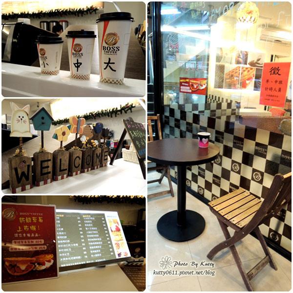 2014-3-29BOSS咖啡 (3).jpg