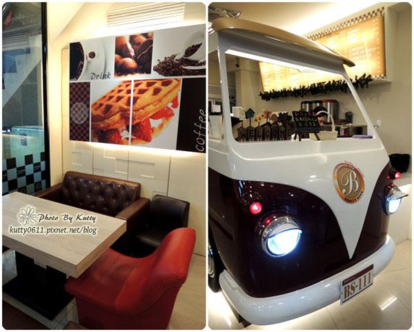 2014-3-29BOSS咖啡 (7).jpg