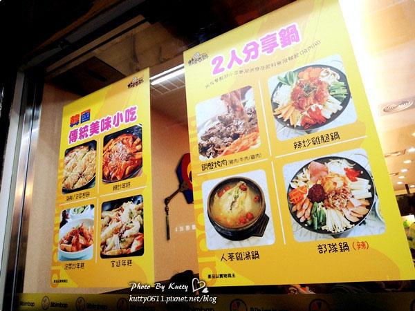 2014-4-3非常石鍋韓式料理 (3).jpg