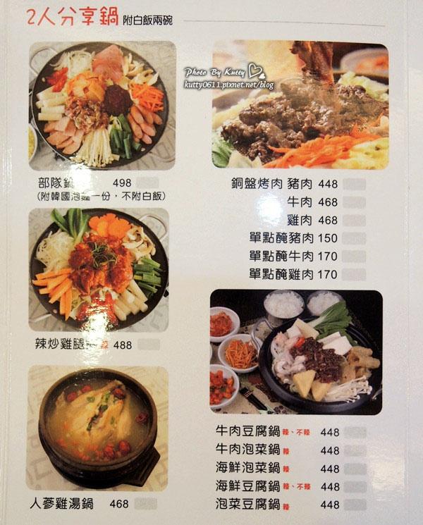 2014-4-3非常石鍋韓式料理 (12).jpg