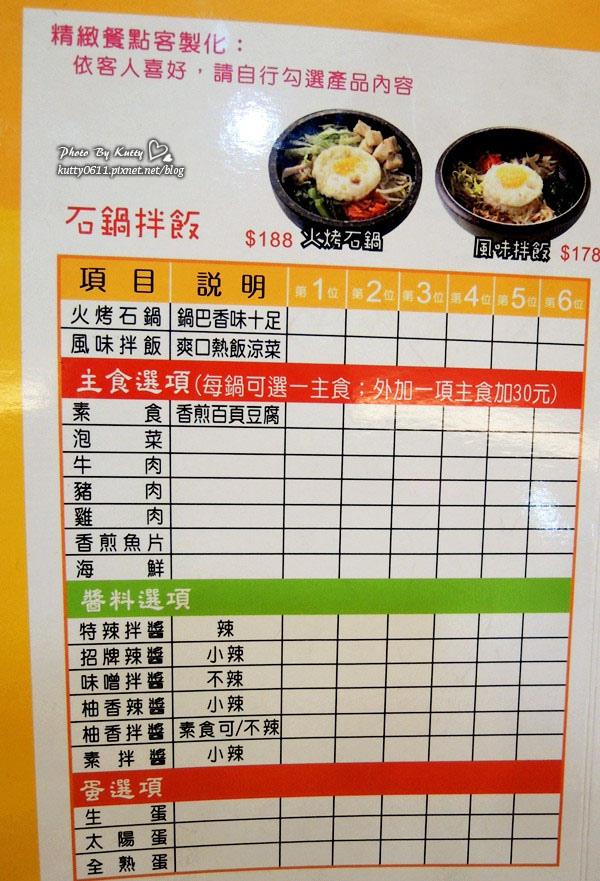 2014-4-3非常石鍋韓式料理 (9).jpg