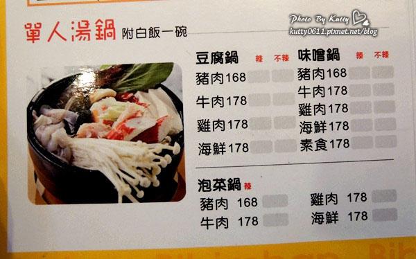 2014-4-3非常石鍋韓式料理 (11).jpg