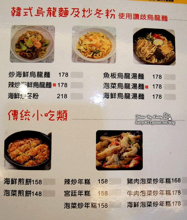 2014-4-3非常石鍋韓式料理 (13).jpg