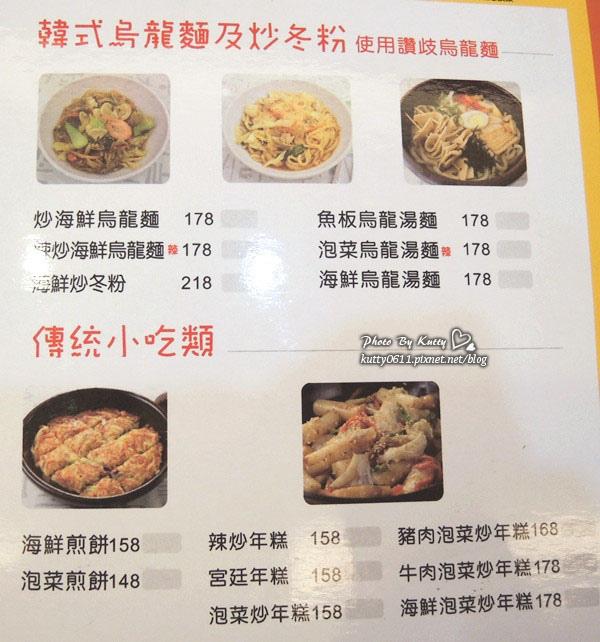 2014-4-3非常石鍋韓式料理 (10).jpg