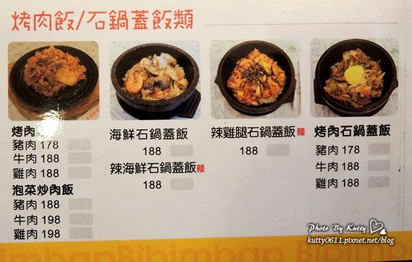 2014-4-3非常石鍋韓式料理 (14).jpg