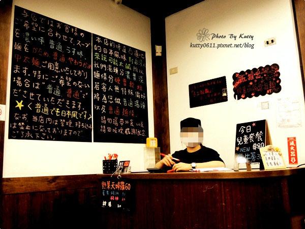 2014-4-5大河拉麵 (4).jpg
